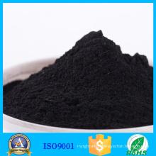 Food Grade Charcoal Active Carbon Powder