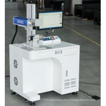 Волоконно-электронный лазерный маркировщик Mini 20W