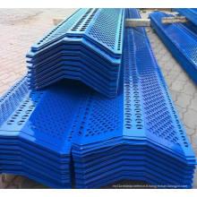 Vent souple ou poussière Net / Wind Dust Fence / Wind Dust Wire Mesh