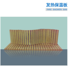 Exothermic heating insulating board