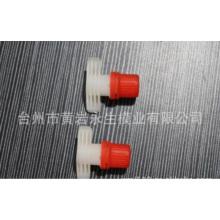 Plastic Injection Spout Cap Mould