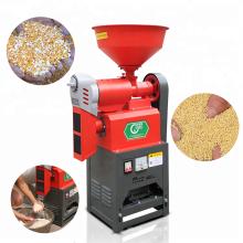 DAWN AGRO Mini Paddy Rice Mill Milling Separator Machine Cost Thailand