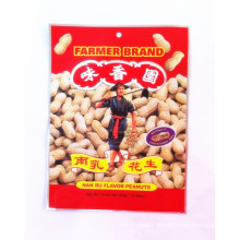 Plastic 3 Sides Seal Peanuts Packaging Pouch Bag