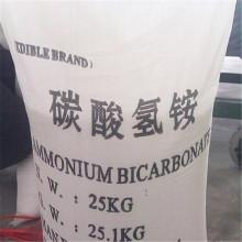 Ammonium Bicarbonate with CAS 1066-33-7