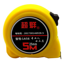 Fita métrica de tecido para impressão personalizada com seu logotipo