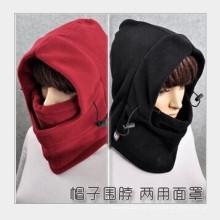 Máscara facial preta de lã polar Multi Functional Kitted Snood