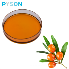 Cosmetic raw material sea buckthorn oil