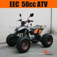 50cc EEC-квадроцикл ATV