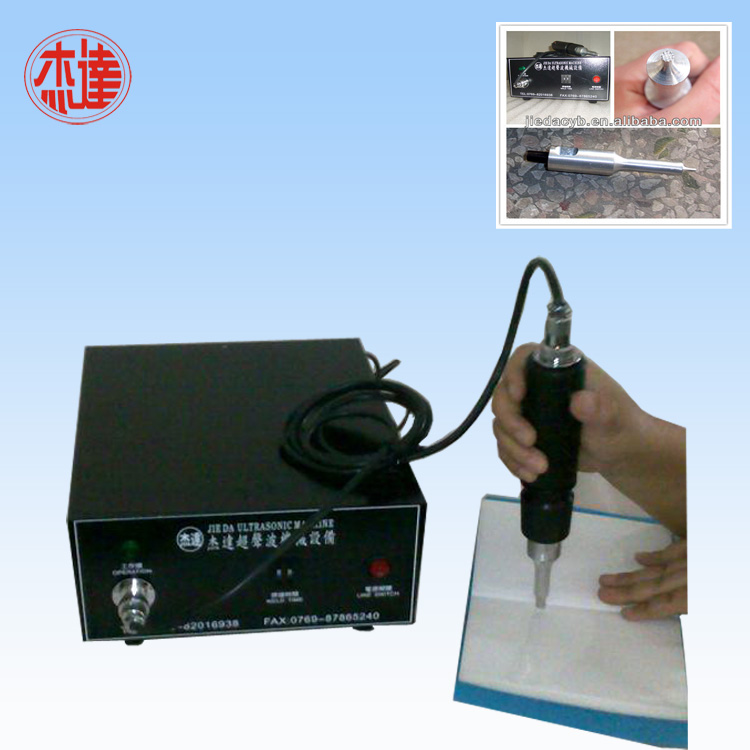 Ultrasonic Portable Welding Machine