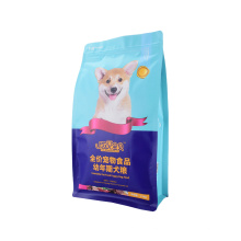 Customized Printing Square Block Flat Bottom Gusset Bag for Coffee Pet Food Dog Cat Treat Pouch