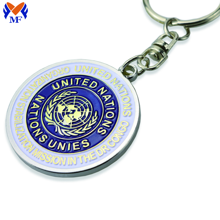 Metal Trolley Coin Keychain
