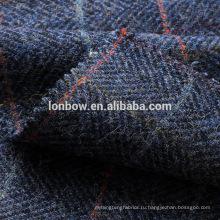 Синяя шерсть твид фланель шляпа ткань готовый шток