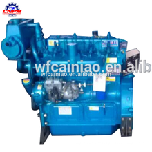 China manufacturer 295C marine engine/boat engine with gearbox