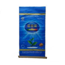 Made In China Plastic Bopp Woven Bag Packaging 25kg 50kg Cement Flour Rice Fertilizer Food Feed Sand PP Woven Bags