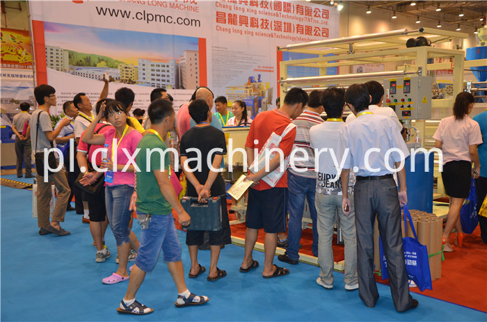 Qingdao Exhibition 2013 Changlong Stretch Film Equipment