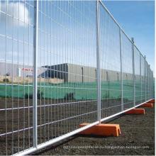 Высокое качество съемный временный забор
