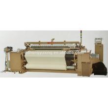 Meistverkaufte Hochgeschwindigkeits-Luftdüsenwebmaschine/Baumwollwebmaschine/Baumwollgewebemaschine