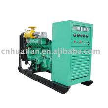 50kw Gas Generator Set