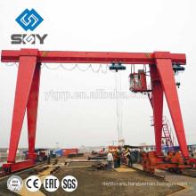 MH Model Widely Used Single Girder Gantry 15 Ton Crane wide span