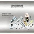 Piezas de metal de bloqueo industrial
