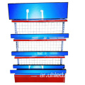 600X120 / 240 GOB Header Shelf Led Display