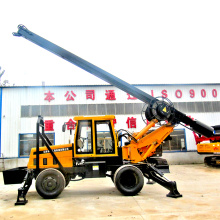 Two-wheel Drive Tractor Small Drilling Rig Machine
