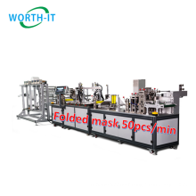 Automated Cotton 1 1 Facemask Machine Aura 3D Shape Stereo Fully Automatic Elastic N95 Mask Machine Maker