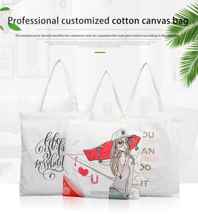 Heavy Cotton Canvas Tote Bag