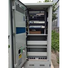 Gabinete de telecomunicaciones al aire libre IP55