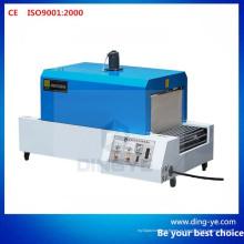 Термоусадочная упаковочная машина Bs-B400