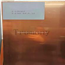 Copper aluminum foil for LED and solar