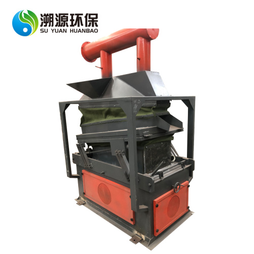 Air Gravity Separator in Copper Wire Breaker