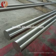 Pure zirconium bar weight price per kg