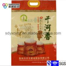 Bolsas de nylon de vacío de arroz / bolsas de nylon sellables de vacío y aceptar pedido personalizado