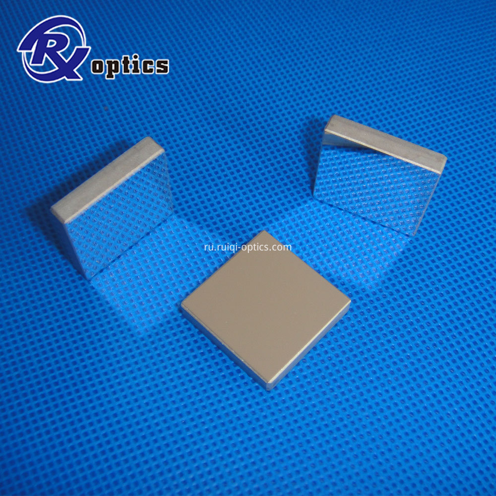 aluminium coated mirror