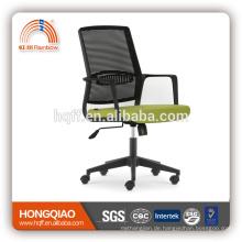 CM-B206BS-1mesh Mesh zurück Chrom Metall Basis Drehstuhl Stuhl