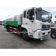 Dongfeng Tianjin Multifunctional dust suppression vehicle