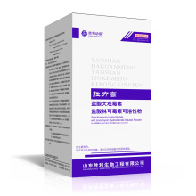 Spectinomycin Hcl Lincomycin Hcl Powder Animal Farm