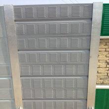 Lärmschutzwand für Glasfaser