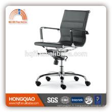 CM-F74BS pu chaise de bureau pas cher gestionnaire chaise