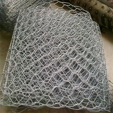 Hot Dip Galvanized Gabion Box For River Bank