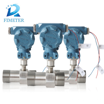 flow meter price for 4-20mA signal output turbine flow meter