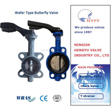 Annual promotion cast steel flanged end butterfly valve (d343h)