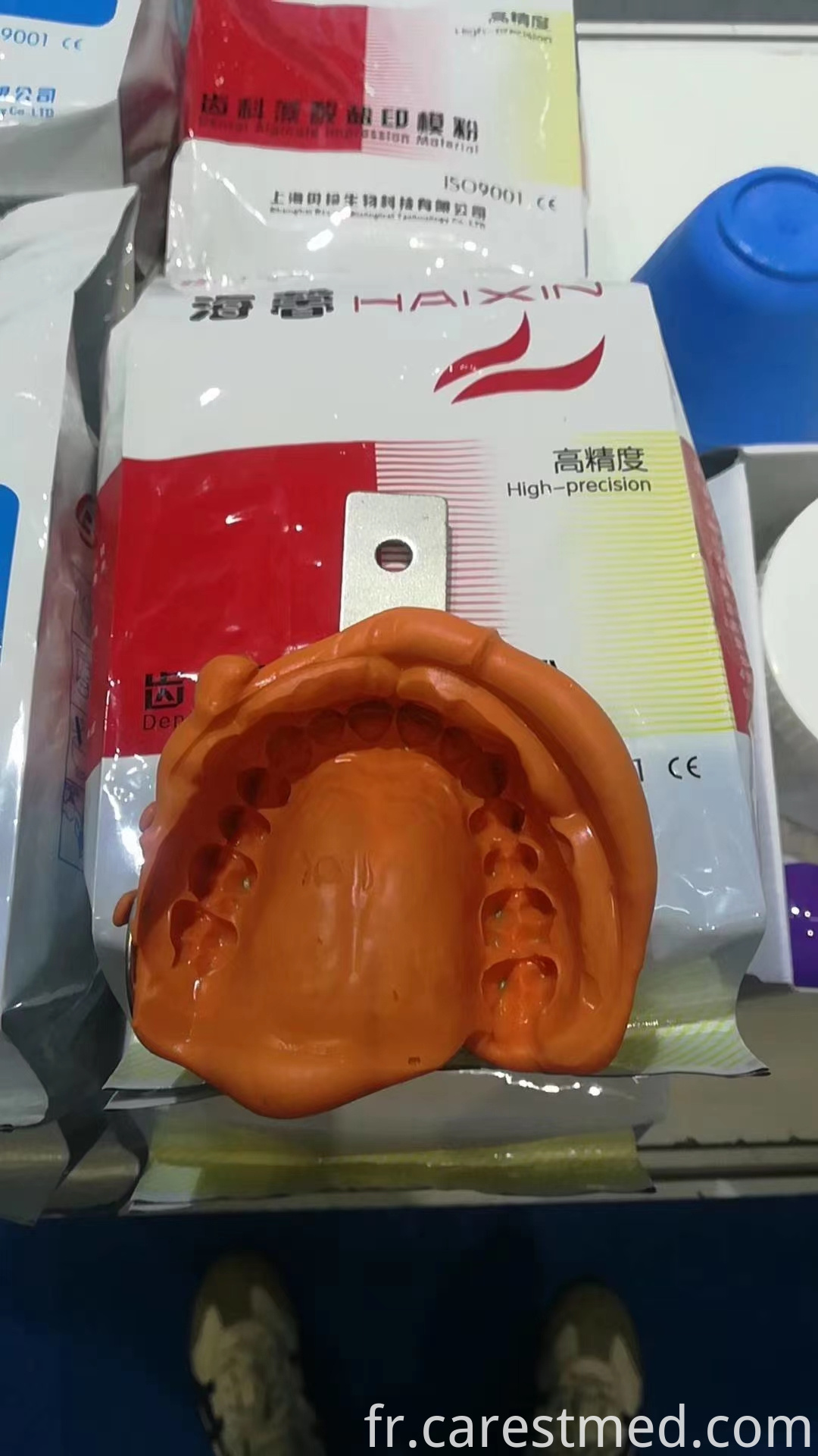 dental alginate impression material