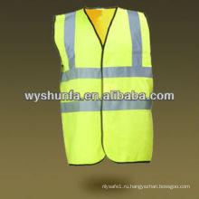 EN ISO 20471 (EN471) Защитный отражающий жилет