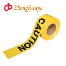 2мил желтое предупреждение ленты