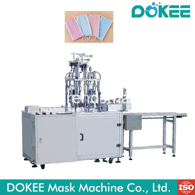 Outer Ear-loop Face Mask Machine