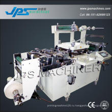 Высекальная машина для наклеивания этикетки с функцией горячего тиснения + защитная пленка