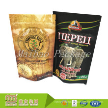 Custom Printed Laminated Aluminum Resealable Zip Lock Stand Up Pouches For Coffee/Food Packaging