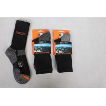 Мужские спортивные носки Coolmax